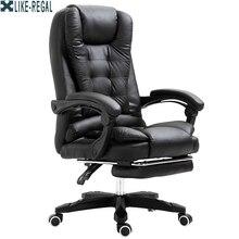 LIKE REGAL Профессионал WCG игровой стул lol интернет-кафе Спорт гоночное может лежать wcg компьютерное офисное кресло