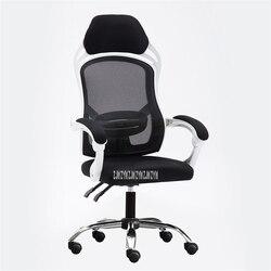 805 كرسي الكمبيوتر بيئة العمل كرسي مكتب مقعد الظهر قابل للتعديل رفع قطب شبكة للكرسي النسيج عالية كرسي بمسند ظهر مع وسادة للقدم