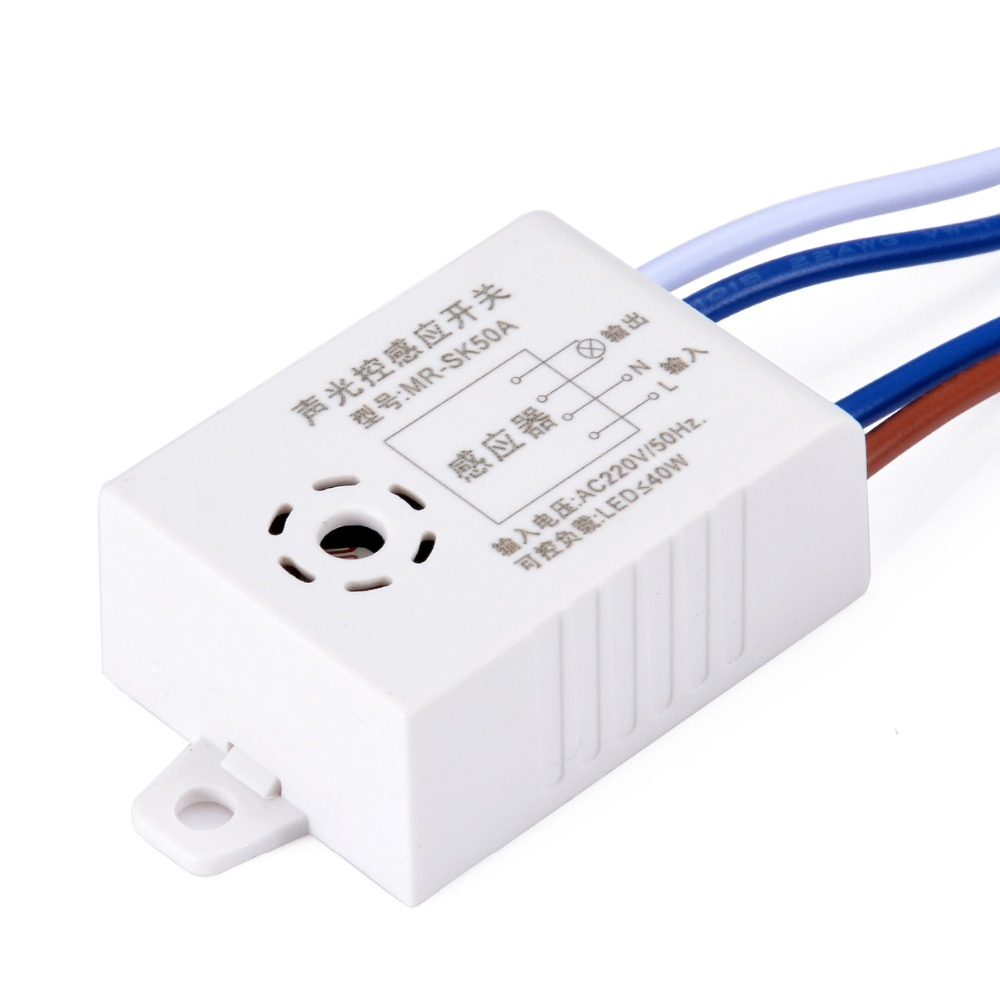 1pc 220V Automatic Sound Voice Sensor For On Off Street Light Switch Photo Control 38x27x16mm