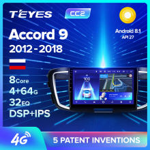 TEYES CC2 For Honda Accord 9 CR 2012 2013 2018 Car Radio Multimedia Video Player Navigation GPS Android 8.1 No 2din 2 din dvd(China)