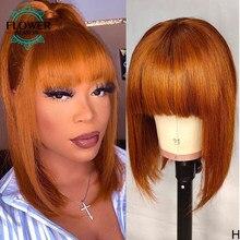 Pelucas de cabello humano liso Bob, Bob corto de color naranja con flequillo, brasileño, Remy, cuero cabelludo, hecho a máquina, temporada de flores 150%