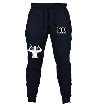 Japan anime Sword Art Online pants cotton casual trousers cosplay  long lounge sleepwear home