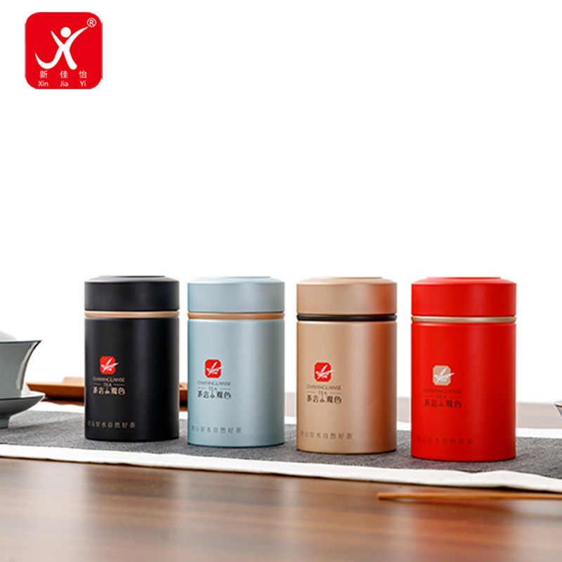 Xin Jia Yi embalaje vacío caja de hojalata redonda de Metal caja de hojalata de alta hojalata con bisagras caja de la lata