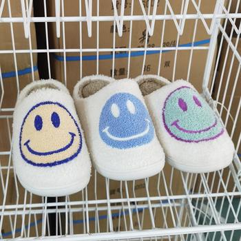 2021 nowe buźki kapcie kobiety uśmiech kapcie szczęśliwa twarz kapcie Smiley Face miękki pluszowy wygodne ciepłe Fuzzy kapcie dla mężczyzn tanie i dobre opinie HUAZHENMIAN Niska (1 cm-3 cm) Domu bawełna buty Flanelowy CN (pochodzenie) Zima Indoor Płaskie z Piękny Pasuje na mniejsze stopy niezwykle Proszę sprawdzić informacje o rozmiarach ze sklepu