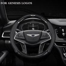 Anti-slip osłona na kierownicę do samochodu dla Genesis G70 G80 G90 GV80 2017 2018 2019 2020 2021 2022 akcesoria do wnętrz samochodowych