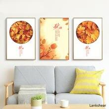 Осенний пейзаж китайская живопись на холсте персонажей абстрактные