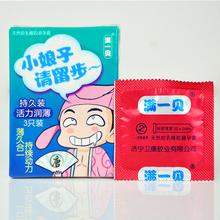 Opóźnienie prezerwatywy dla mężczyzn naturalne prezerwatywy smarowane prezerwatywy dla mężczyzn opóźnienie wytrysku Sex Shop dla mężczyzn Ultra cienkie prezerwatywy prezerwatywy dla mężczyzn tanie tanio LuLuYa Chin kontynentalnych Standard width 52mm±2mm length ≥160mm Szczupła Natural latex Gumy Dotted Smooth