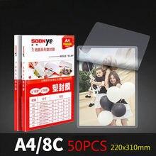 A4 80mic urządzenie do laminowania etui/arkusze doskonała ochrona na papier fotograficzny pliki karta obraz 50 sztuk/zestaw laminat termiczny