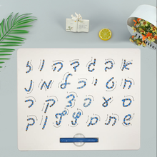 Pen Magnet-Stylus Memo-Board Numbers Alphabet Learning Hebrew Writing Educational Pad