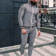 2021 New Men's Autumn Gentlemen Tracksuit Set Jackets Sets Men Sportswear Male Suit Pullover Two Piece Set Casual Sets