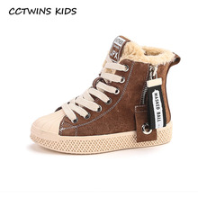 CCTWINS Kids Shoes 2019 Winter Children Fashion High Top Sne