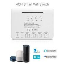 7V 32V 85V 220V 250V โมดูลรีเลย์4 Way EWeLink สมาร์ทรีโมทคอนโทรลสวิตช์ Wifi inching Self Locking Interlock สำหรับ Google Home
