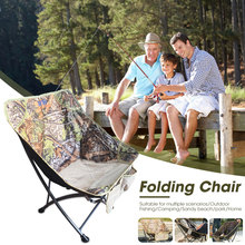 Portable Camouflage Moon Chair Fishing Camping BBQ Stool Folding Extended Hiking Seat Garden Ultralight Office Home Furniture