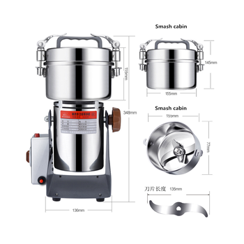 Chinese herbal medicine powder milling machine ultra-fine grinding household small grinder small stainless steel 400 g powder machine ultrafine grinding machine chinese household electric grinder mill grind