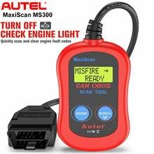 Autel MaxiScan MS300 OBD2 검사 도구 진단 스캐너 Ferramentas Automotivas Para Carros