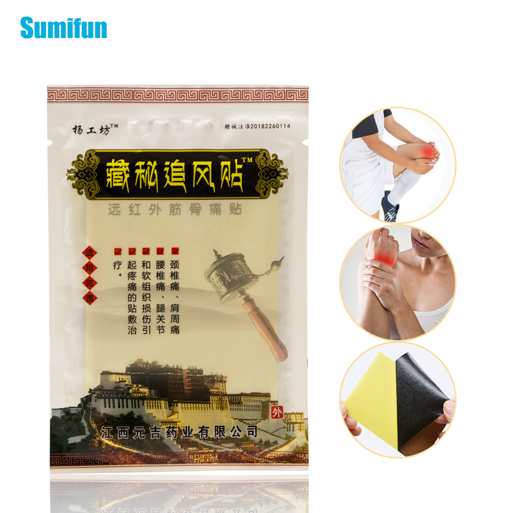 Sumifun 8Pcs/Bag Pain Relief Patch Neck Muscle Massage Medical Orthopedic Ointment Joints Orthopedic Cold Plaster C1584