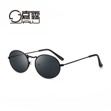 New Style round Frame Fashion Sun Glasses Color Film Colorful Reflective Sun Glasses Water