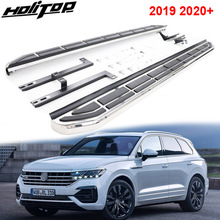 Side-Bar Running-Board Touareg for VW NEW Enough-Can Load Powerful 5-Persons New-Arrival