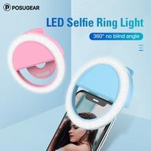 Posugear селфи светильник светодиодный кольцевой светильник портативный ночной Светильник для мобильного телефона для улучшения фотографии для iPhone samsung huawei Xiaomi