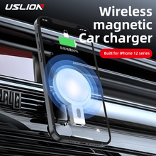 Wireless-Charger Fast-Charging-Stand USLION Car-Holder Air-Vent-Mount Magnet-Adsorbable