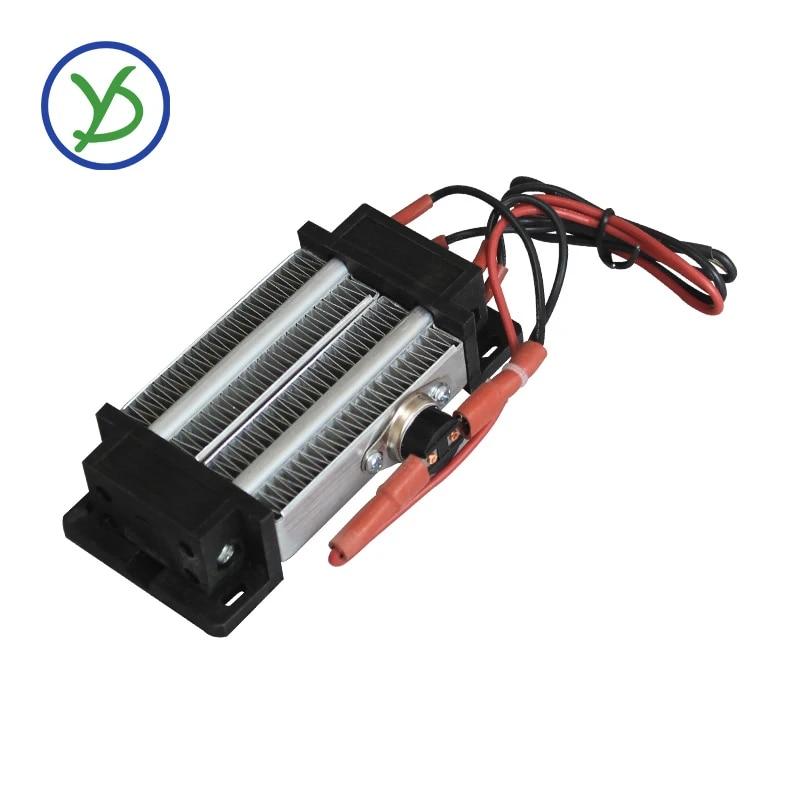 Kecheer 300W Mini Chauffage R/églable en 3 Modes Radiateur Soufflant /Électrique PTC Ventilateur en C/éramique Chauffage /Électrique Personnel Chauffage au Sol avec Protection ontre la Surchauffe
