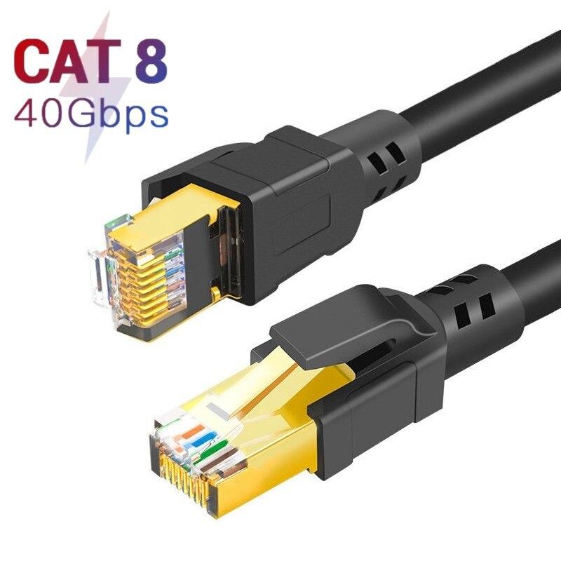Cat8 Ethernet Кабель SSTP 40 Гбит/с супер скорость Cat 8 RJ45 сетевой патч-корд для маршрутизатора модема PS 4 кабель для ноутбука Ethernet