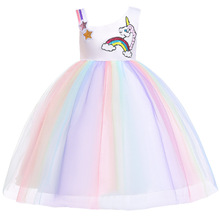 Baby Girls Unicorn Dress For Princess Girls Wedding Party Dresses Kids New Year Christmas Dress Children  toddler Girls Clothing цена в Москве и Питере