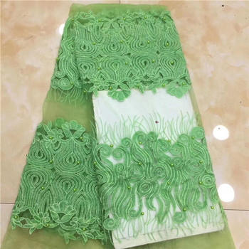 Elegant evening material African tulle material French net lace fabric with beads PDN541(5yards/lot)