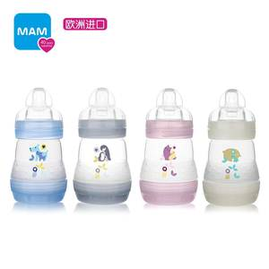 Mam Europe Import Infant Anti-Colic Baby Silica Gel Flat Mouth Wide Mouth Feeding Bottle 160 Ml 0 Month Or above