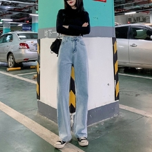 Retro Jeans Mopping-Pants Women Trousers High-Waist Street-Style Summer Drape Loose New