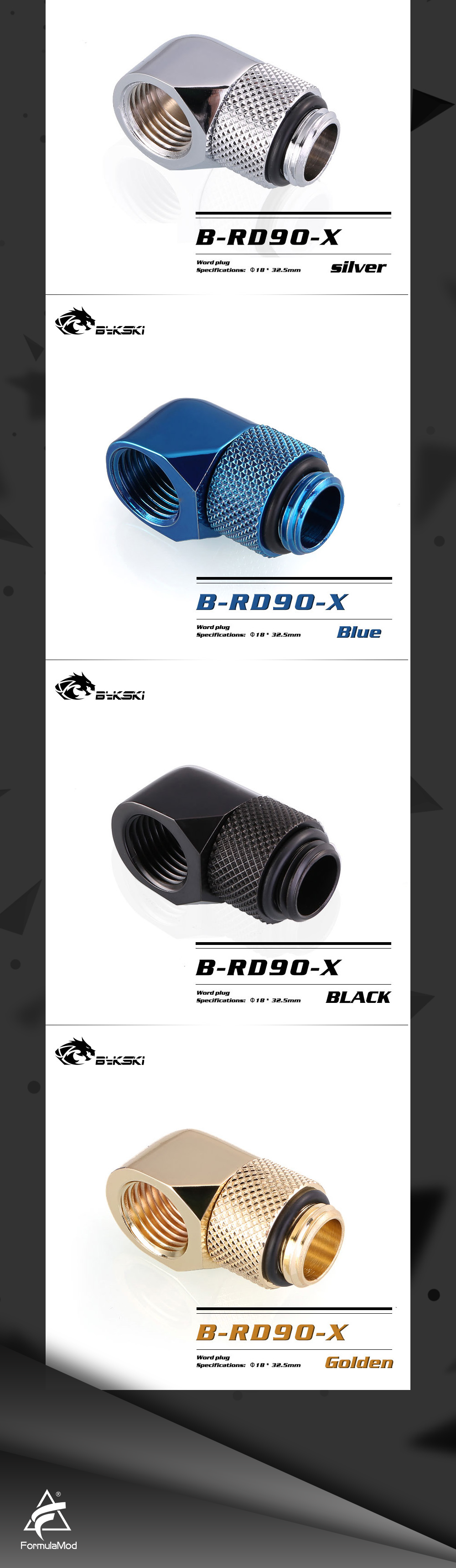 Bykski B-RD90-X, 90 Degree Fittings With Rotation, Boutique Multiple Colour G1/4'' Water Cooling Commonly Used Fittings