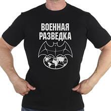Футболка gru русская интеллектуальная футболка s Россия Путин