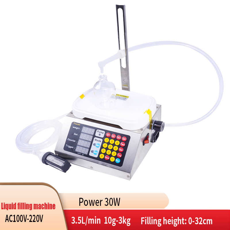 American Standard Edition CSY-1810USA Weighing Automatic Quantitative Filling Machine Liquid English