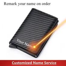 Wallet Id-Card-Holder RFID Customized Men Bank Anti-Theft-Brush Business Aluminum-Alloy