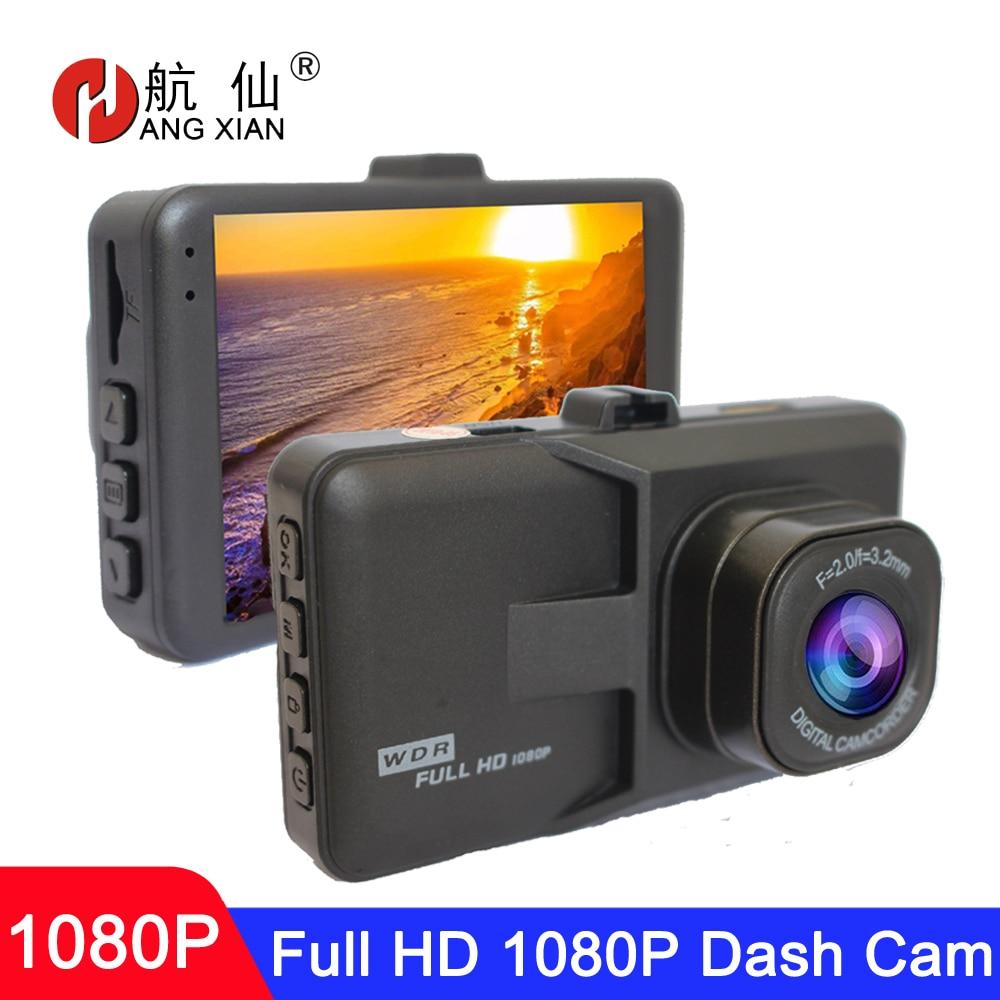 3-дюймовый видеорегистратор автомобиля Камера Регистраторы видеорегистратор Регистраторы HD 1080P цикл Запись вождения Регистраторы Dashcam вид...