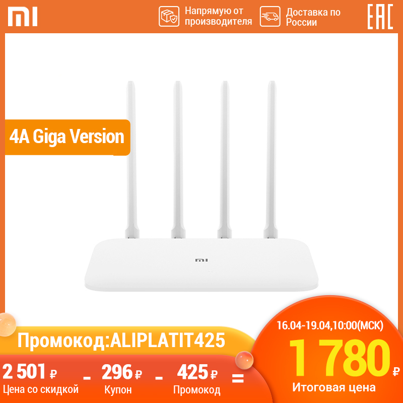 Xiaomi Mi маршрутизатор 4A Giga Version роутер wi fi модем 4 антенны управление приложением роутер 128MB для дома MOLNIA