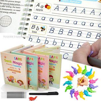 Cahier d'écriture maternelle