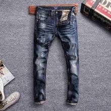 Italian Vintage Style Fashion Men Jeans Retro Black Blue Elastic Slim Fit Ripped Baggy Pants Hip Hop Designer