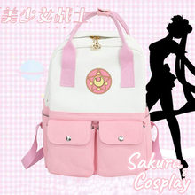 Anime Sailor Moon Cosplay Backpack Ladies Knapsack Women Leisure Canvas Casual Travel Bags Girls Mochila Feminina Fashion Gift(China)