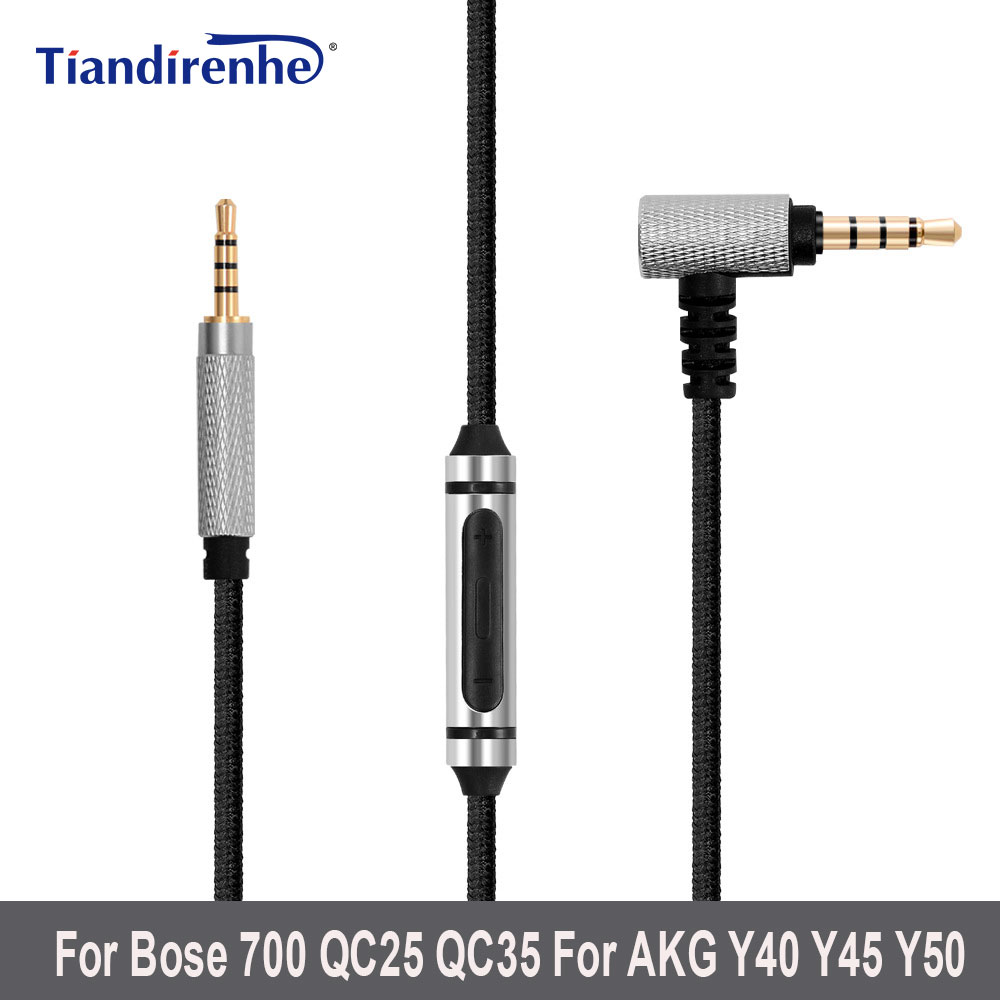For Bose 700 QC25 QC35 For AKG Y40 Y45 Y50 Earphone upgrade wire replacement cable LC-OFC high purity oxygen-free copper cable image