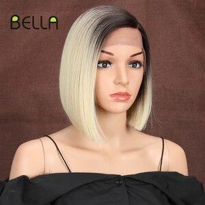 Женский парик Белла короткий блонд Боб, 10 дюймов, синтетический парик на лицевой стороне, черный, Омбре, 613, коричневый, прямые синтетические волосы, боковая часть