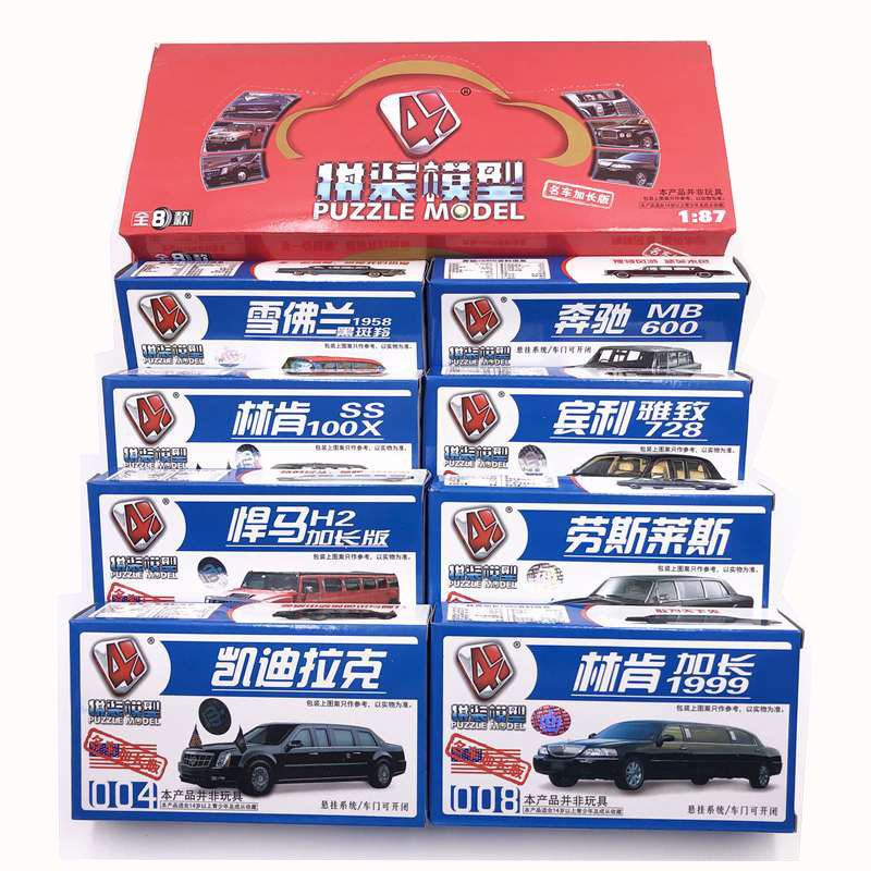 8PCS/Set 1:87 4D Stretch Limousines Deluxe Car Plastic Assemble Chevrolet Hummer Car Model Children Toys