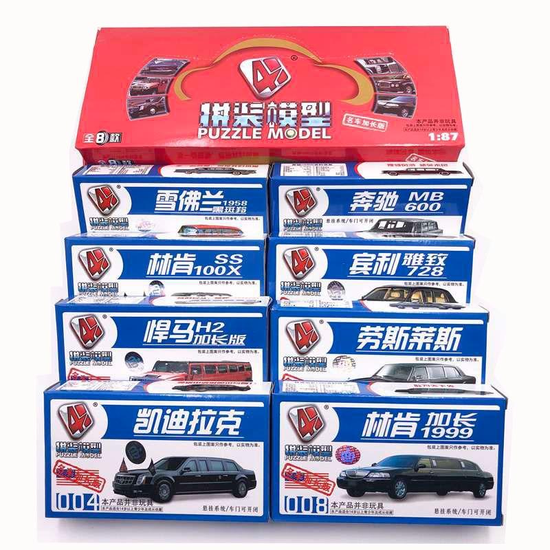 8PCS/Set 1:87 4D Stretch Limousines Deluxe Car Plastic Assemble Chevrolet Hummer Car Model Children Toys