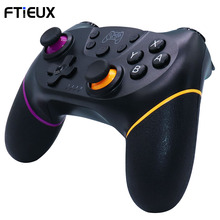 Bluetooth אלחוטי בקר עבור NS מתג Nintend מתג משחקים מתג עבור מתג קונסולת משחק USB ג ויסטיק עם 6 ציר ידית