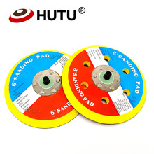 Backer Backing Plate Pad 5inch/6inch Hook&Loop Sanding DISC For Air Sander Car Polisher Buffing
