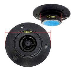 SOTAMIA 2Pcs 3 Inch Tweeter 8 Ohm 10W Treble Sound Speaker Unit 74MM HiFi Home Audio Speakers Loudspeaker