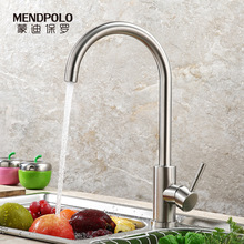 цены Food Grade 304 Stainless Steel Pull Kitchen Faucet Hot And Cold Washing Basin Sink Faucet
