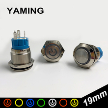 цена на 19mm Waterproof Metal Push Button Switch 5pins Momentary Latching Stainless Steel Doorbell Bell Horn LED Car Auto Engine PC