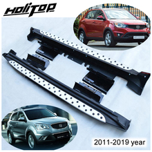 Running-Board Korando Ssangyong Side-Step-Pedals for C Original Design