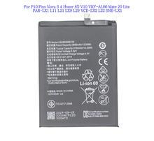 Batterie pour P10 Plus 3750 Nova 3 4 Honor 8X V10 VKY-AL00 Mate 20 Lite VKY-AL00 L11 L21 LX9 L29 PAR-LX1, 1x VCE-LX2 mAh